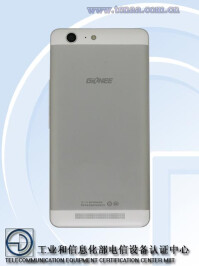 Gionee-M5-dual-battery-04