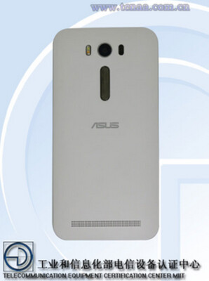 Asus ZenFone 3 certified in China?