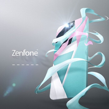 """Asus all but confirms the ZenFone Selfie, a phone that can """"illuminate the beauty that's in you"""""""