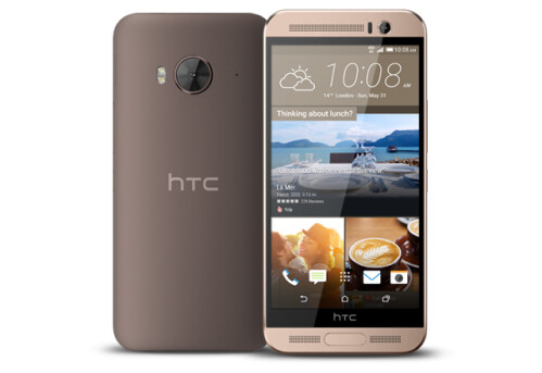 HTC One ME