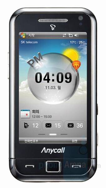 Samsung announced the T*OMNIA