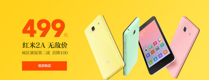 Xiaomi Redmi 2A is now available in China priced at the equivalent of $80 USD - Xiaomi Redmi 2A now available in China for $80 USD