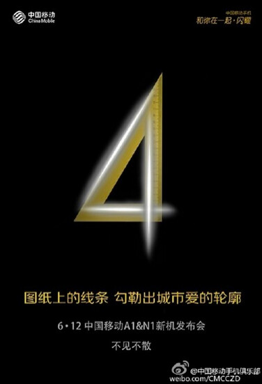 China Mobile to introduce two new smartphones during a June 12th event? - China Mobile to unveil its own A1 and N1 smartphones on June 12?