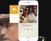 Apple-Music-Beats-1-radio-10.jpg