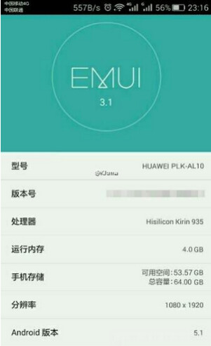 System screenshot of the Huawei Honor 7 - System screenshot of Huawei Honor 7 is snapped
