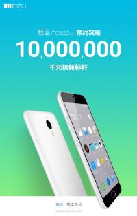 Meizu-m2-note-10-million-01.jpg