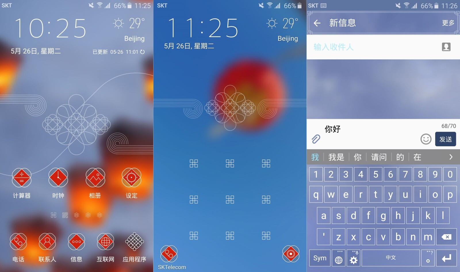 Oreo and Oreo Dark Samsung Theme