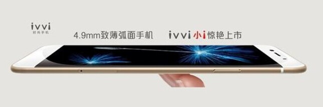 Coolpad Ivvi Little i is just 4.9mm thick - Coolpad releases svelte 4.9mm thick Ivvi Little i handset