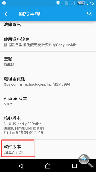 Dual SIM version of the Sony Xperia Z3+ receives a firmware update - Firmware updates for the Sony Xperia Z3+ and Xperia Z4 Tablet could be related to overheating issue