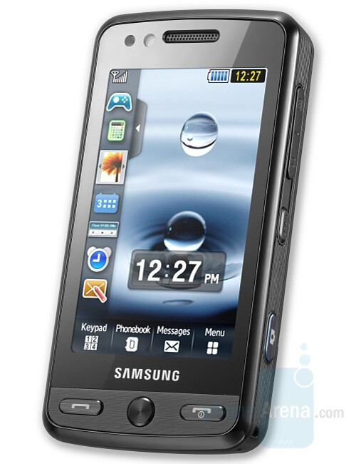 Samsung Pixon - Holiday Gift Guide 2008 (US)