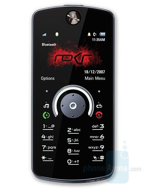 Motorola ROKR E8 - Holiday Gift Guide 2008 (US)