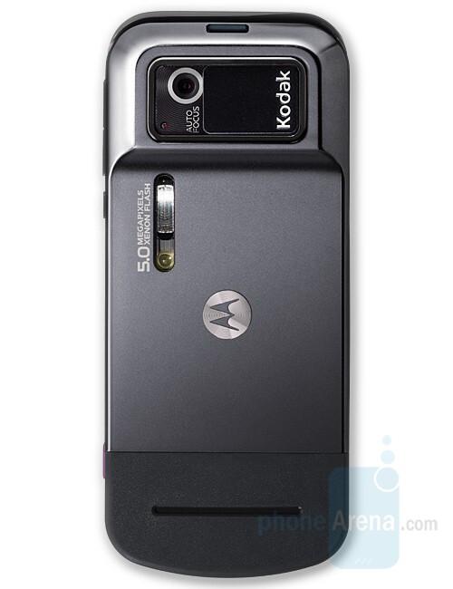 Motorola ZINE ZN5 - Holiday Gift Guide 2008 (US)