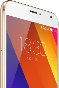 Meizu-MX5-1.png