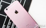 Pink-rose-gold-iPhone-4.jpg
