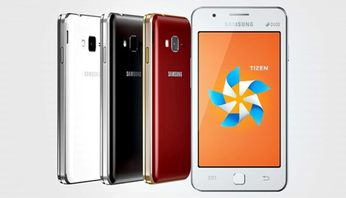 Samsung Z3 to have a Super AMOLED display, could be a decent Tizen smartphone
