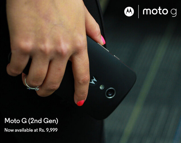 Second-generation Motorola Moto G gets a 25% discount in India - Second-generation Motorola Moto G gets a 25% permanent price cut in India