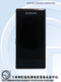 Samsung-SM-G9198-clamshell-01.jpg