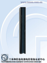 Samsung-SM-G9198-clamshell-02.jpg