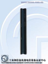 Samsung-SM-G9198-clamshell-03.jpg