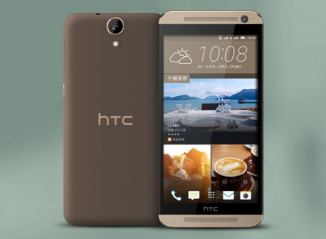 The HTC One E9 will launch in China next month - HTC One E9 to be released next month in China, pricing unknown