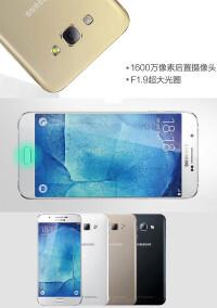 Galaxy-A8-specs-renders-1.jpg