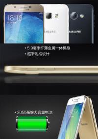 Galaxy-A8-specs-renders-2.jpg