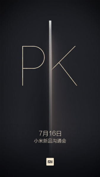 Xiaomi is announcing something on July 16, can we safely say Mi 5 & Mi 5 Plus?