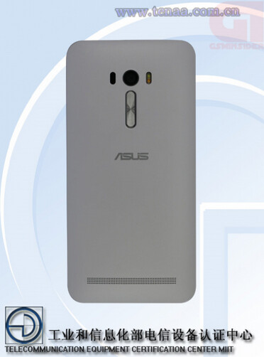 Two new phones are certified by TENAA