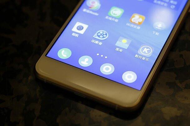 Ramos Mos1 new Smartphone