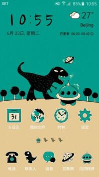 Galaxy-S6-and-S6-edge-themes-Dinosaur-03