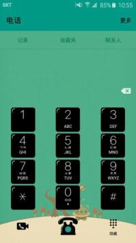 Galaxy-S6-and-S6-edge-themes-Dinosaur-05