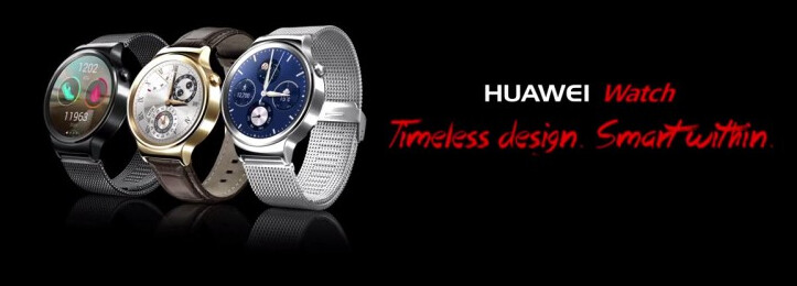 The Huawei Watch visits the FCC - Huawei Watch visits FCC, release coming soon?