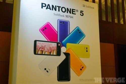 Pantone 107SH