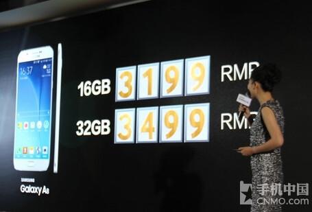 Samsung Galaxy A8 prices will start at around $515