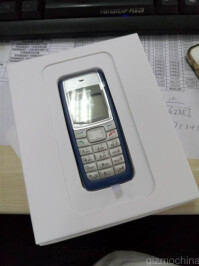 Meizu-M2-invite-Nokia-1110-1.jpg