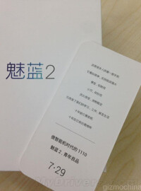Meizu-M2-invite-Nokia-1110-3.jpg