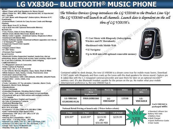 LG VX8360 coming soon to Verizon