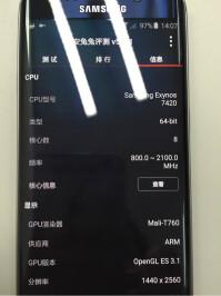 Galaxy-S6-Edge-Plus-Specs.jpg
