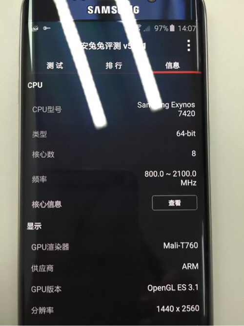 New images of the Galaxy S6 edge Plus