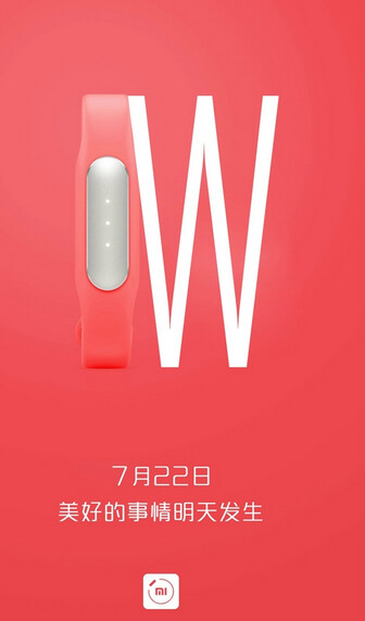 Xiaomi Mi Band 1S could be unveiled tomorrow - Xiaomi teaser hints at unveiling tomorrow for the Mi Band 1S