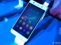 Huawei-Honor-4A-official-09