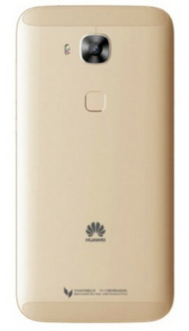 Huawei G8 is introduced
