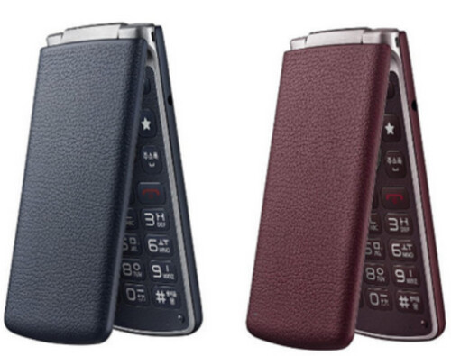 The LG Gentle is a flip phone powered by Android 5.1