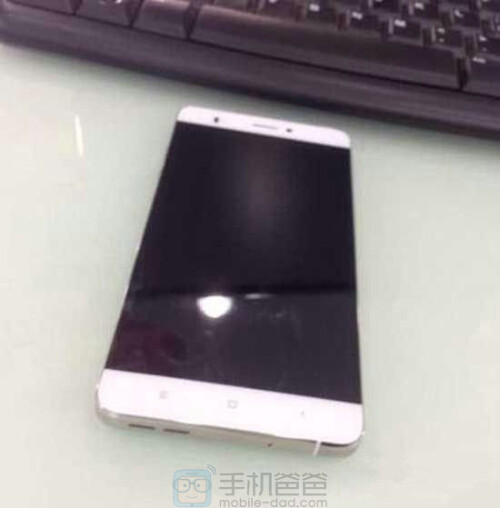 Alleged Xiaomi Mi 5 images