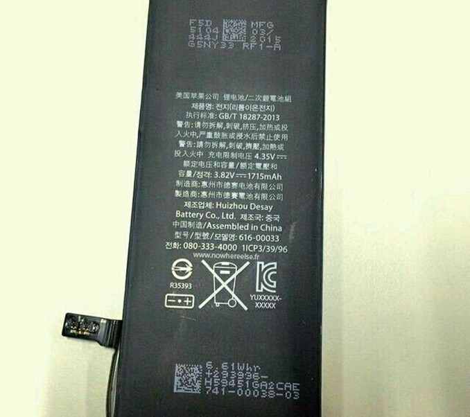 Alleged iPhone 6c battery pack - Alleged iPhone 6c battery pack snapped, suggesting higher capacity