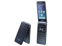 Samsung-Galaxy-Folder-new-02.jpg