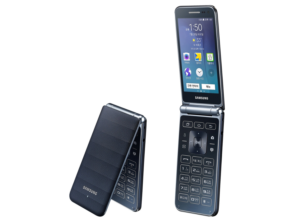 Samsung Intros A New Galaxy Folder Android Clamshell In
