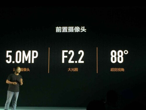 ZTE V3 family, camera samples and further details