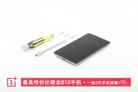 OnePlus-2-teardown-IT1681