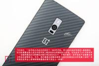 OnePlus-2-teardown-IT1682